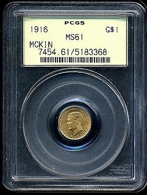 1916 $1 Gold Commemorative Dollar McKinley MS61 PCGS
