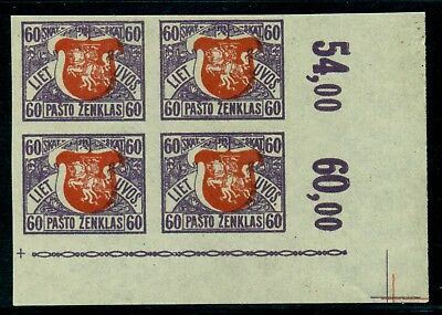 Lithuania Selections: Scott #56 MNH 60sk Viol/Red IMPERF Margin Block of 4 $$$