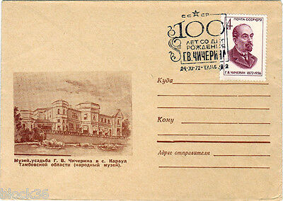 1972 Russian RARE FDC cover 100 YEARS TO SOVIET POLITICIAN GEORGY CHECHERIN