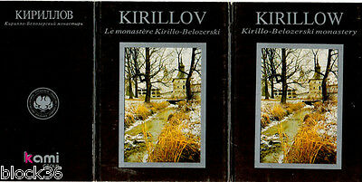 KIRILLOW Kirillo-Belozersky Monastery in Russia's North 16 cards 4 lang. caption