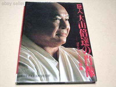 Rare Mas Oyama Photo Book The Life of God Hand Kyokushin Karate Founder 1980s