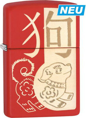 "ZIPPO ""YEAR OF THE DOG"" RED LASER LIGHTER * NEW in BOX *"