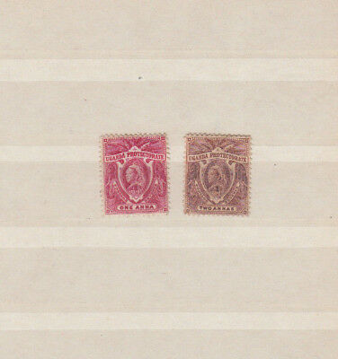 Two very nice old unused Uganda Victorian issues