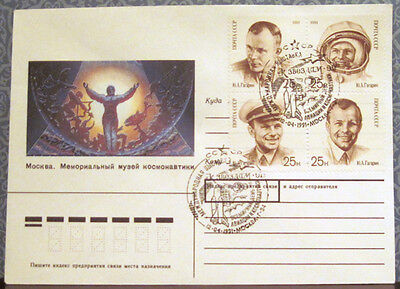 """Soviet stamped letter cover: International Exhibition in Moscow """"TO STARS"""""""