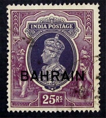 nystamps British Bahrain Stamp # 37 Used $95