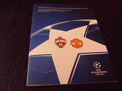 CSKA Moscow V Manchester United 2017/18 Champions League Official Programme.