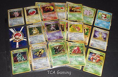 Near Complete JUNGLE Japanese 47/48 Card Set EXCELLENT Pokemon