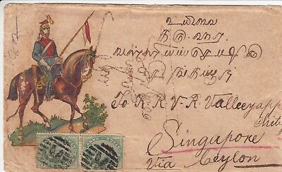 India 1906 Ilustrated Envelope Of A Lancer On Horse, Penang To Singapore Cds