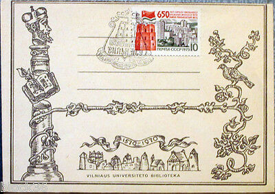 1970 letter cover 400 years to VILNIUS UNIVERSITY'S LIBRARY by Petras Repšys