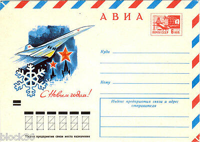 1971 Soviet Russian letter cover Plane flies over Moscow Kremlin Flurries around