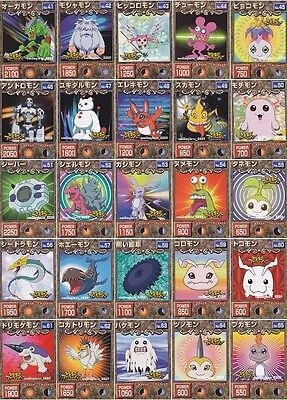 JAPANESE DIGIMON SUPER BROMAIDO COMPLETE OVERSIZED REGULAR BASE 25 CARD SET Mint