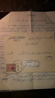 Saudi Arabia Old Cover With Letter & Mecca Cds