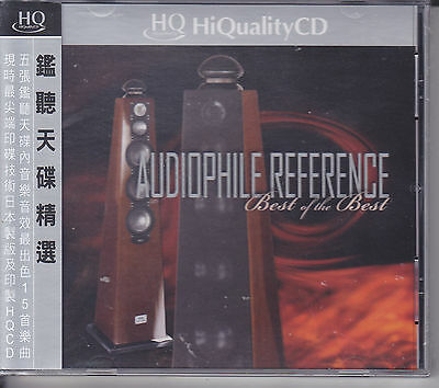 """""""Audiophile Reference - Best of the Best"""" Made in Japan HQCD Hi-Quality CD New"""