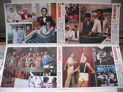 MAHJONG HEROES shaw brothers LOBBY CARDS 1981