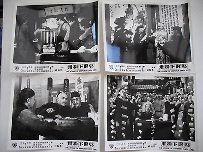VOYAGE OF EMPEROR CHIEN LUNG shaw brothers 8X10 inch b&w photos 1978