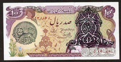 Middile East 100Rials   Note !!!!! Xf