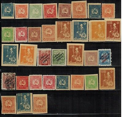 Lot of Georgia Old Stamps MH/Used