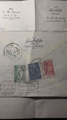 Saudi Arabia Old Advertising  Cover With Letter  Mecque Cds