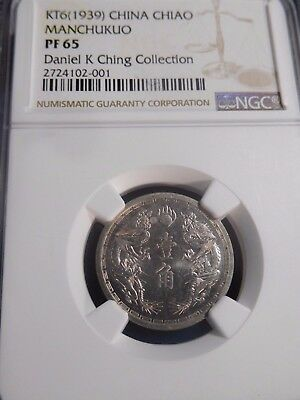 INV #M3 China Manchukuo 1939 KT-6 Chiao NGC PROOF-65 FINEST PUBLICLY AVAILABLE!