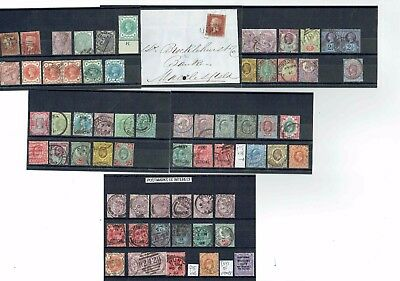 #313 GB QV 18.. E7 GV collection on 6x cards incl. CDS POSTMARKS OF INTEREST