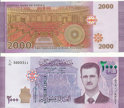 Syrien / SYRIA - 2000 Pounds 2015 (2017) UNC - Pick New