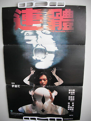 THE SIAMESE TWINS  shaw brothers poster 1984