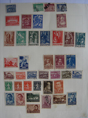 Bulgaria stamps collection lot - 12 scans