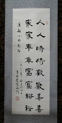 A Beautiful Antique Chinese Hand Written Scroll with 2 Seals