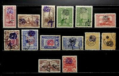 Syria, Arabian Government: 1919-20 Classic Era Stamp Collection