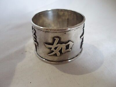 Chinese Napkin Ring Sterling Silver Circa 1900