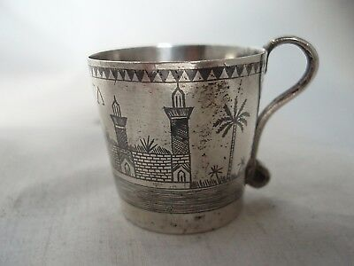 """Middle Eastern """"basra"""" Coffee Can Sterling Silver And Niello Circa 1900"""