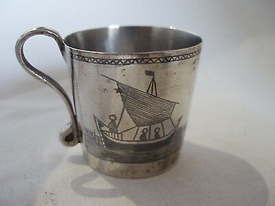 Middle Eastern Coffee Can Sterling Silver And Niello Circa 1900