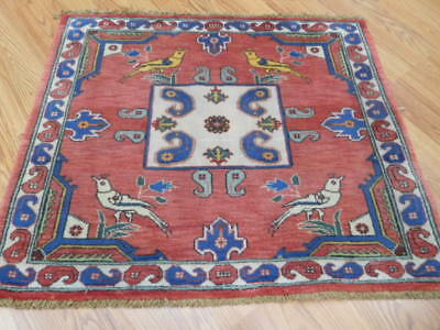 Ca1930VEGDY ANTIQUE PERSIAN  GHOM TREE OF LIFE HUNTING 2.5x2.10 ESTATE SALE  RUG