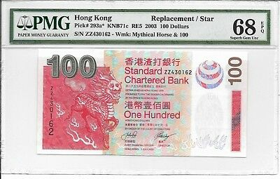 Hong Kong, Standard Chartered Bank - $100, 2003. Replacement / Star. PMG 68EPQ.