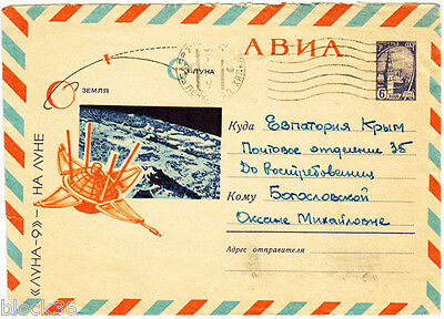 1966 Soviet letter cover LUNA 9 on the Moon