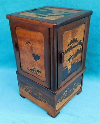 Vintage Japanese Inlaid Magic Cigarette Box