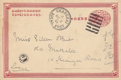 China 1901 Shanghai Local Post Cds On 1C Postal Card