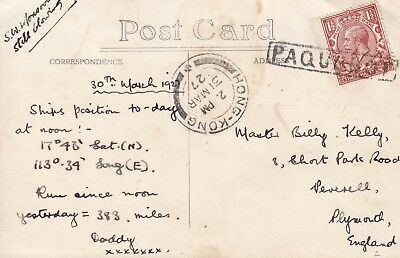 Hong Kong 1927 Paquebot Cancel On Gb 1½D Stamp On Postcard From Penang