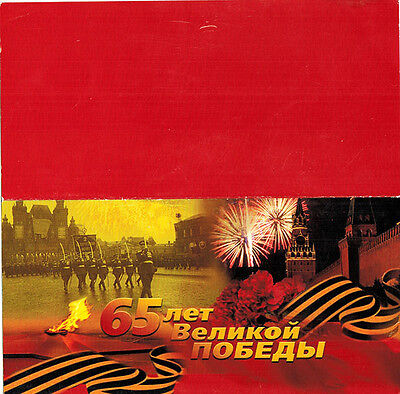 2010 Russian VICTORY DAY folding card with personal greetings to WWII veteran