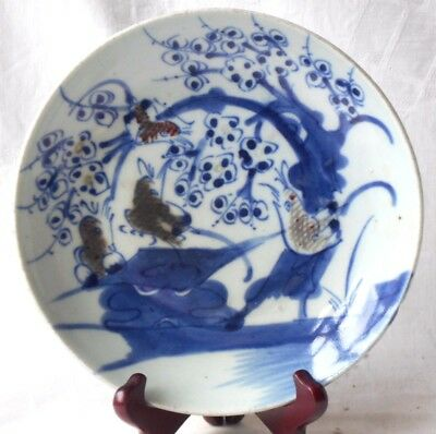 Late C19Th Chinese Blue And White Dish With Birds And Trees