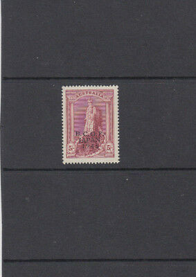 A very nice old High Cat Value Australian 5s BCOF overprinted Robes issue