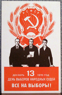 1970 Soviet Invitation For Elections In Moscow