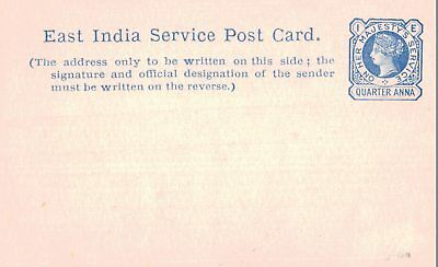East India Service Post Card,Queen Victoria Pre-Printed,1/4 Anna Stamp,c.1880s