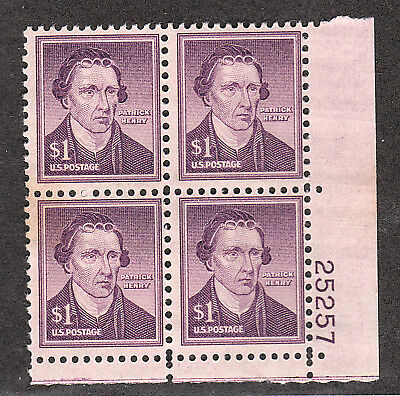 1052 Plate Block of 4, Mint, NH Face Value $4.00 - No Reserve Auction
