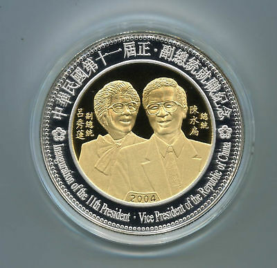 Malawi 2004 KM 43 Large 66 mm 50 Kwacha Giant Proof coin with Gold Plated Center