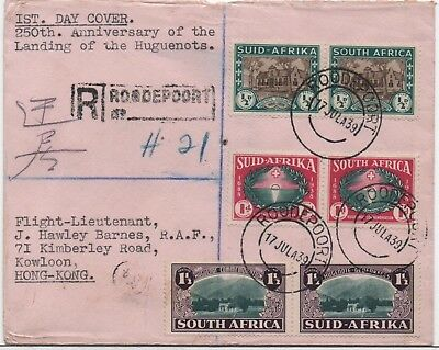 South Africa 1939 'Landing of the Huguenots' Registered First Day Cover