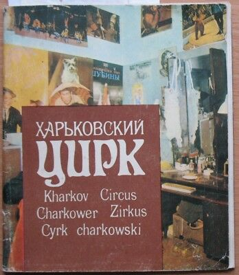 Russian Soviet Book Kharkov Circus Clown Arena Photo Album Manege Cirque Trainer