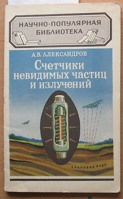 Book Nuclear Defense Survive Dosimetry Radiation Counter Particle Russian USSR