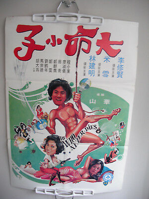 HE WHO NEVER DIES shaw brothers poster 1979