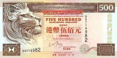 Hong Kong Bank Hong Kong  $500 1999   Gem U